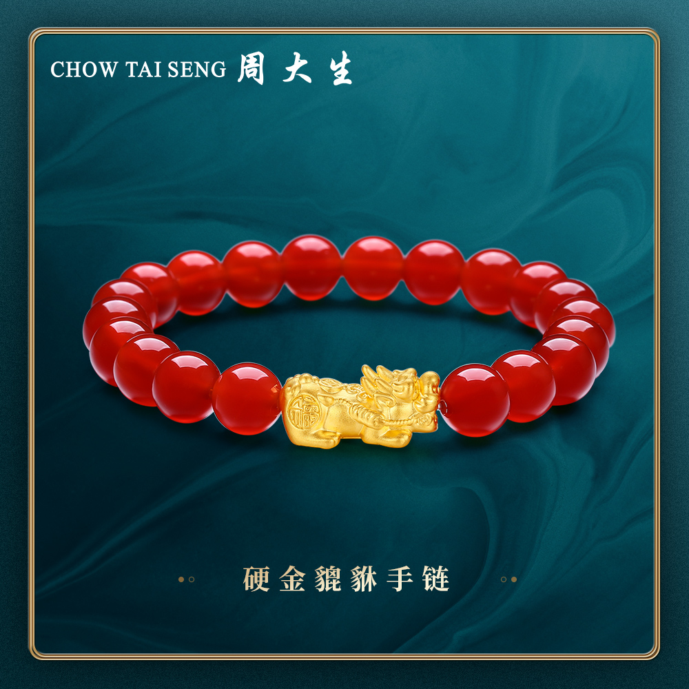 Chow Tai Sang Gold Bracelet Women's Football Gold Lucky Pixiu Bracelet Gold Inlaid Jade Hard Gold Bracelet For Mother's Day
