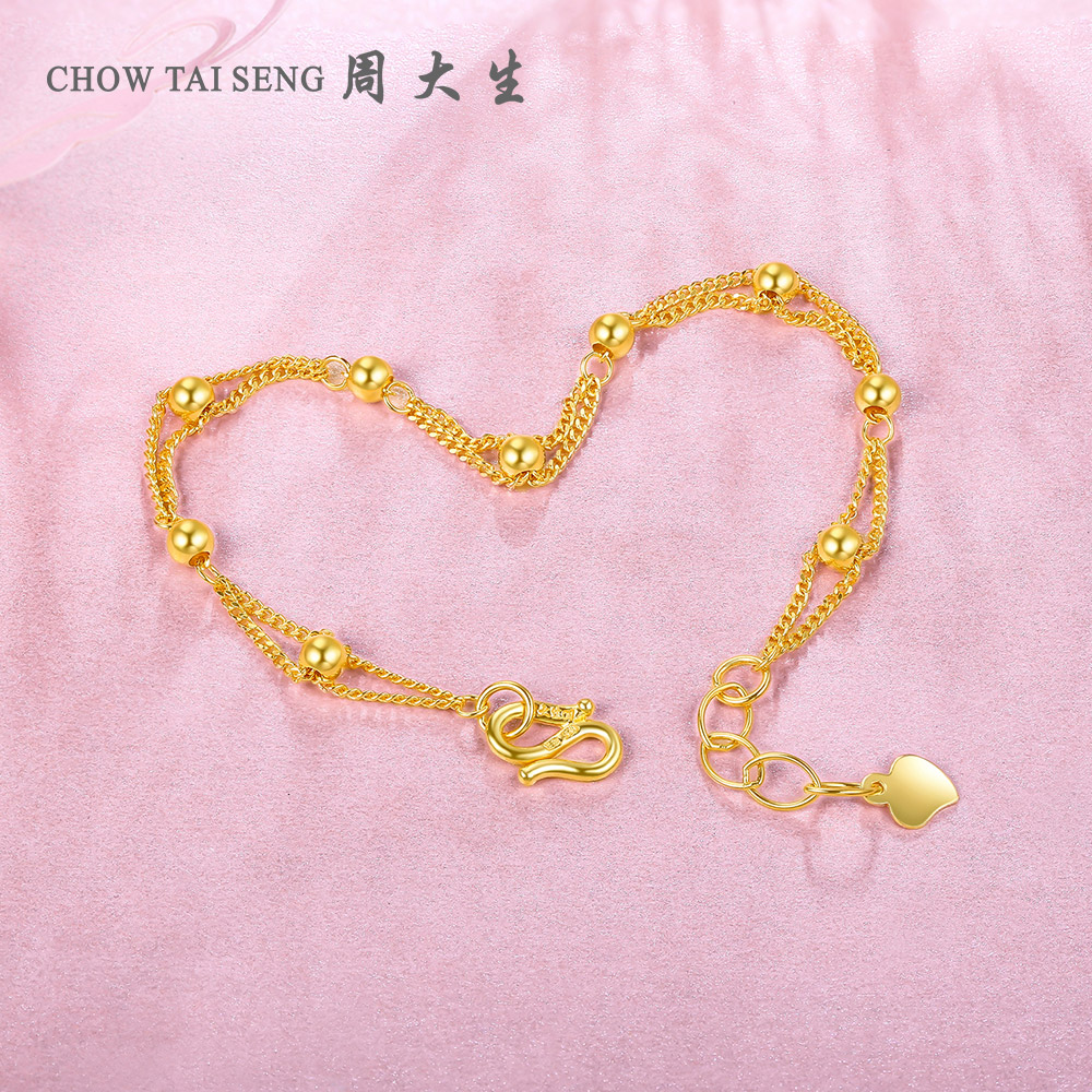 Zhou Dasheng genuine gold transfer light bead bracelet women's gold 999 Passepartout chain double natal gift