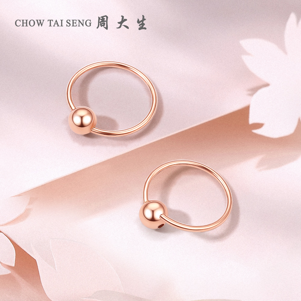 Zhou Dasheng 18k gold earrings female new rose gold round beads plain hoop earrings simple color gold temperament net red earrings