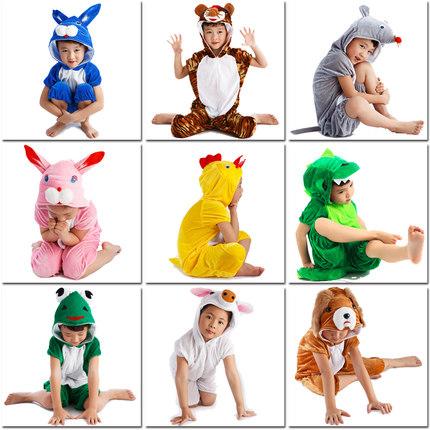 儿童恐龙鸡鸭老虎小白兔连体演出服