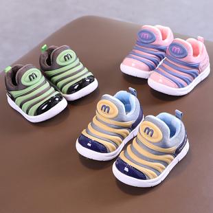 春秋毛毛虫软底周岁宝宝一学步鞋子
