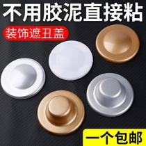 空調洞裝飾蓋堵孔空調管裝飾蓋洞眼遮丑蓋塑料孔蓋空調孔裝飾蓋
