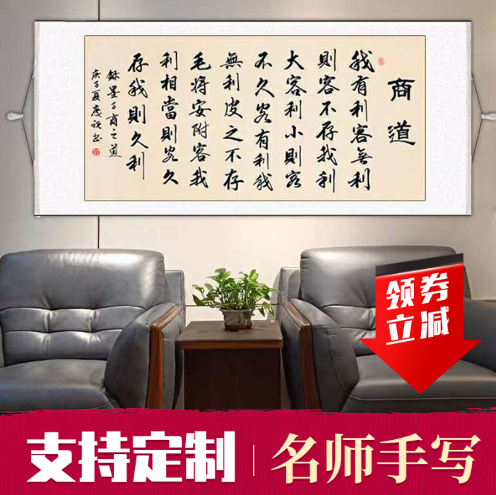 Scroll calligraphy Tianxingjian office brush calligraphy living room decoration painting calligraphy and painting works handwritten authentic calligraphy and painting customization