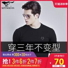 七匹狼短袖t恤男2020夏季新款男装男士半袖宽松中年体恤潮流T衣服