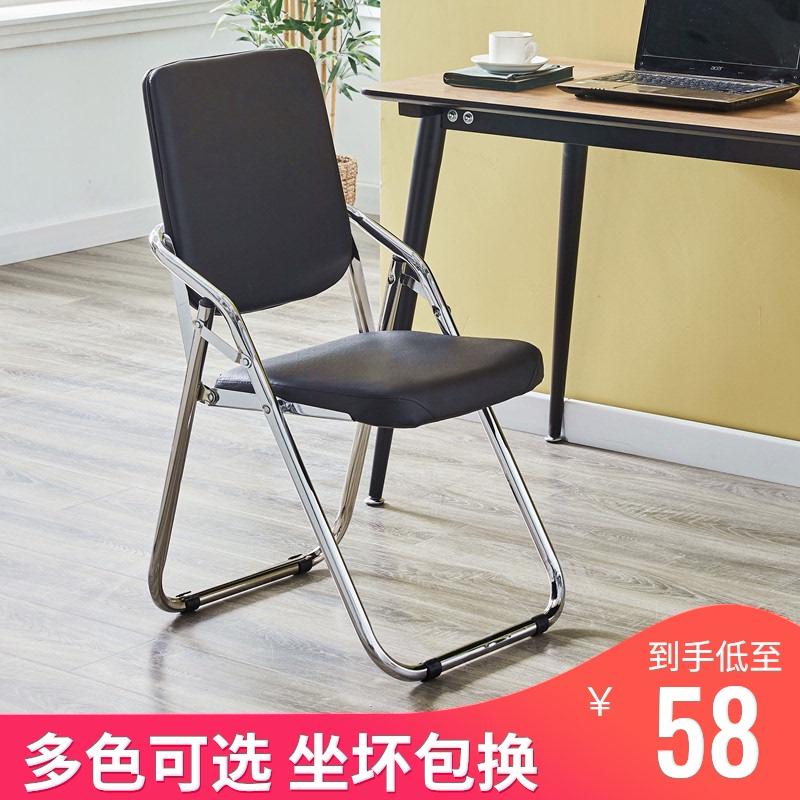 Офисные стулья / Компьютерные кресла Артикул 583890212051