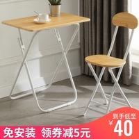 简易折叠桌子宿舍写字桌学习桌椅单人餐桌吃饭小桌子电脑桌长方桌