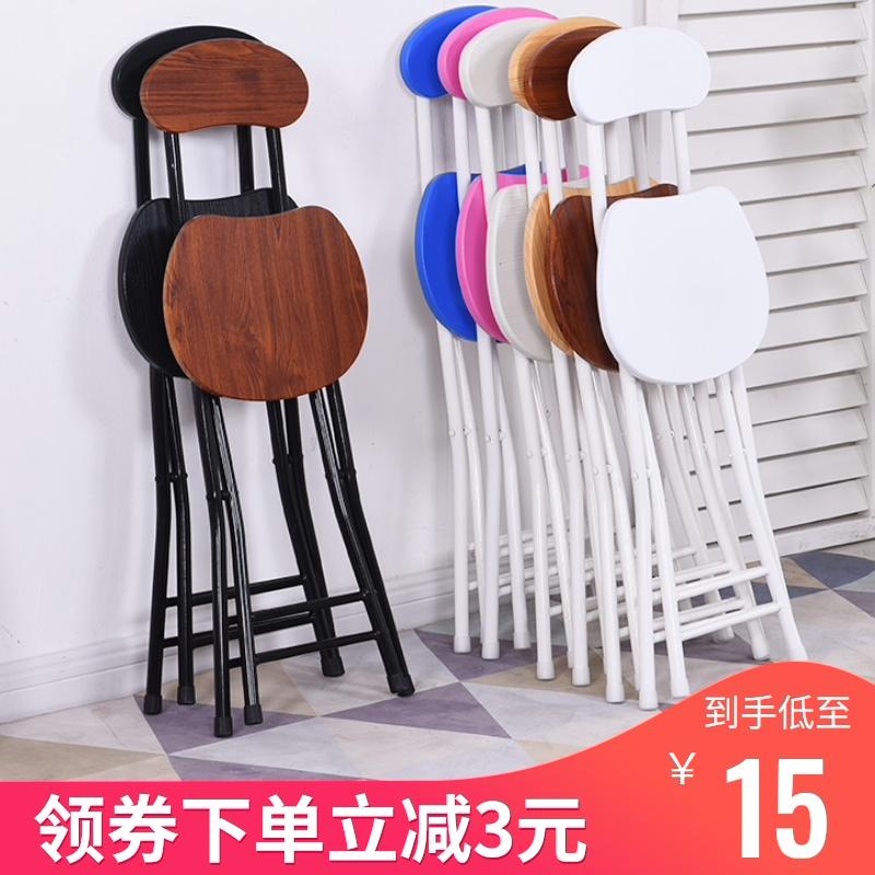 折叠椅子家用简易休闲宿舍靠背椅