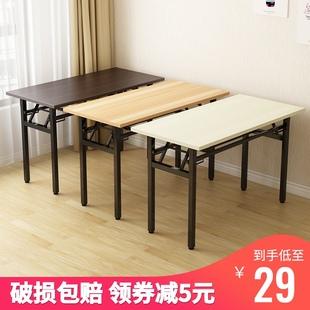 家用折叠桌长方形学习书桌培训桌户外摆摊桌会议桌长条桌简易餐桌图片