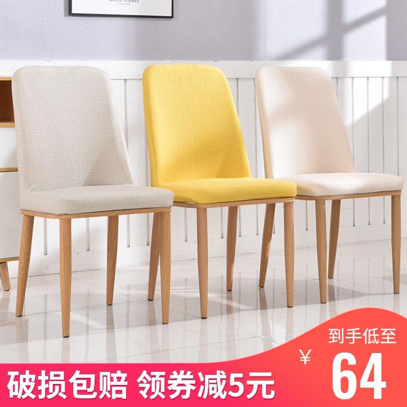 Обеденные детские стулья Артикул 596990380410