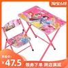 Cartoon kindergarten pupil children fold Study tables and chairs suit Desk dining table Liftable