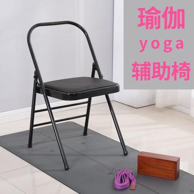 加厚款包邮Yoga瑜伽椅艾扬格辅具瑜伽椅PU面瑜珈椅辅助椅折叠椅