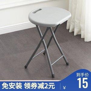 加厚塑料折叠凳子家用餐凳成人高圆凳简约户外便携客厅宿舍小椅子