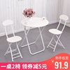 simple and easy Folding chairs combination Portable table Stall tables household Having dinner Table Small round table balcony Negotiate round table
