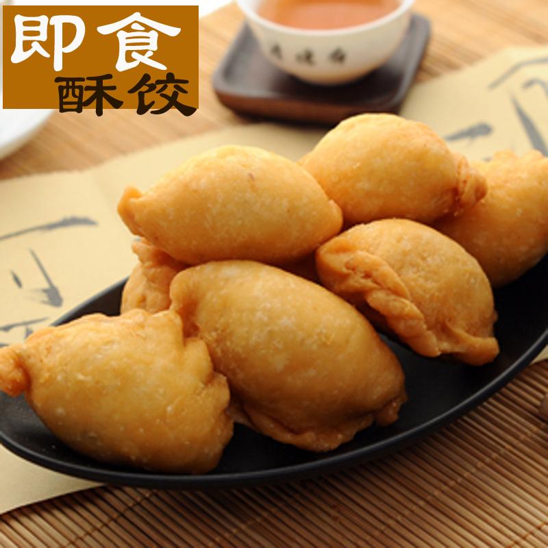 潮州小吃广东潮汕美食特产酥饺酥角花生油角酥 传统特色糕点零食