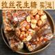 广东潮汕特产 小吃零食传统糕点纯手工花生糖正宗花生酥南糖