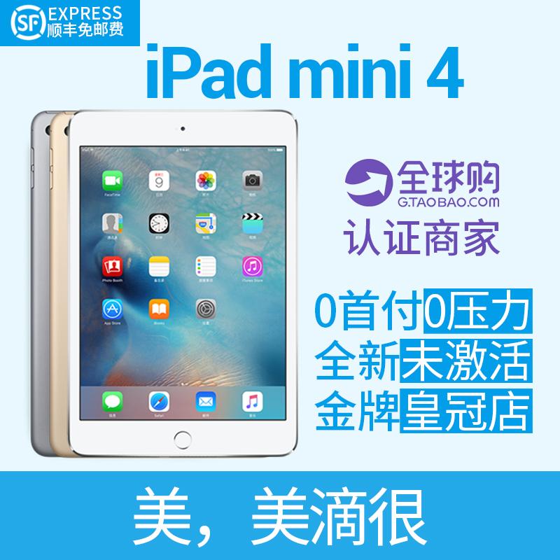 【分期0首付】Apple/苹果 iPad mini 4 四代 美版 国行