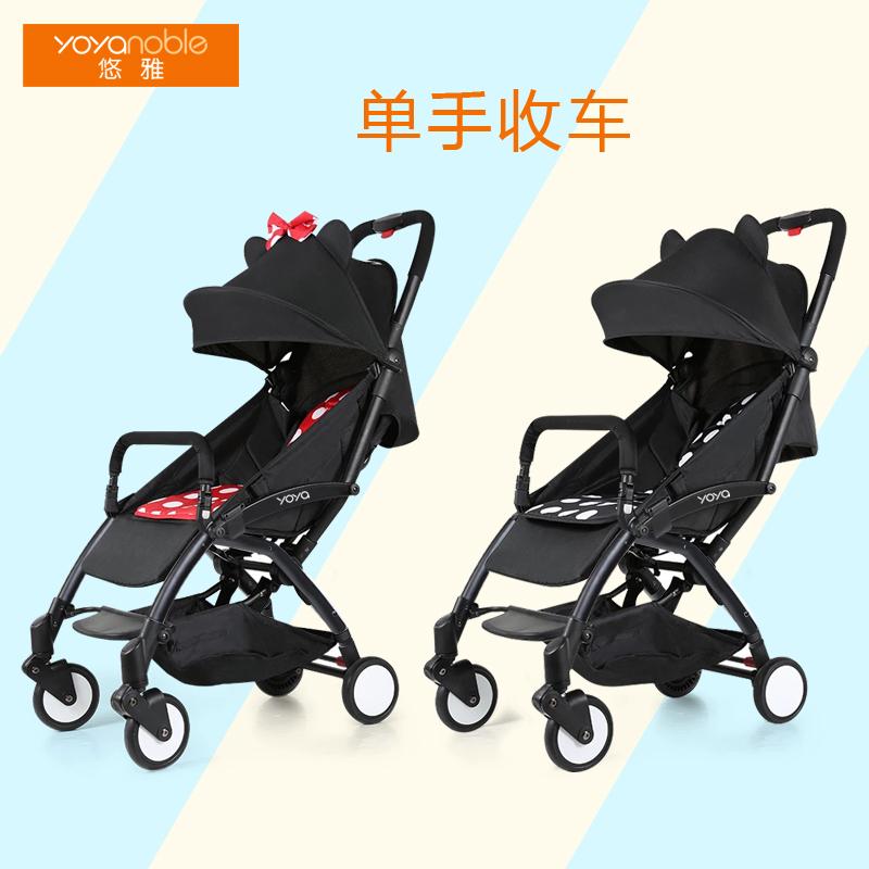 Babyyoya ребенок тележки сверхлегкий портативный ребенок автомобиль может сидеть можно лечь bb от себя автомобиль зонт автомобиль на самолет бесплатная доставка