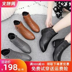 短靴女秋冬季2020新款马丁靴女单靴粗跟真皮棉鞋加绒短筒百搭女鞋