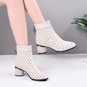 短靴女春秋季2021新款粗跟单靴女真皮靴子镂空凉靴中跟洞洞鞋女鞋