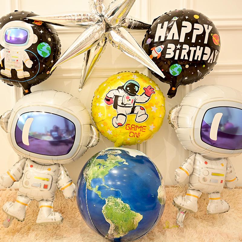 限7000张券太空人系列铝膜气球宇航员气球生日派对装饰布置