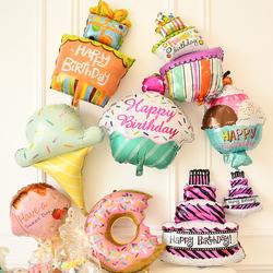 访美铝膜气球蛋糕蜡烛铝膜气球儿童生日派对装饰场景创意布置气球