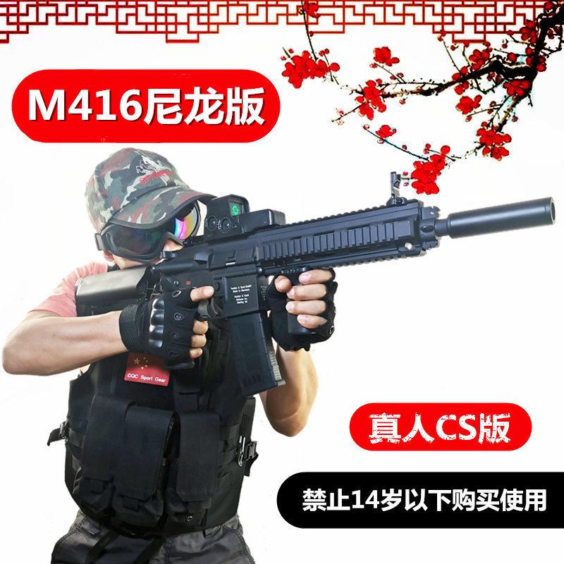 升级款激趣HK416水弹枪尼龙版3代电动连发改装金属成人对战玩具枪