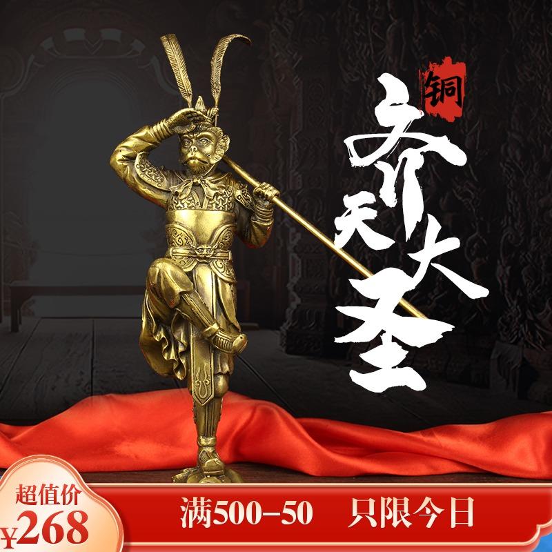 Статуи идолов Артикул 592610448468