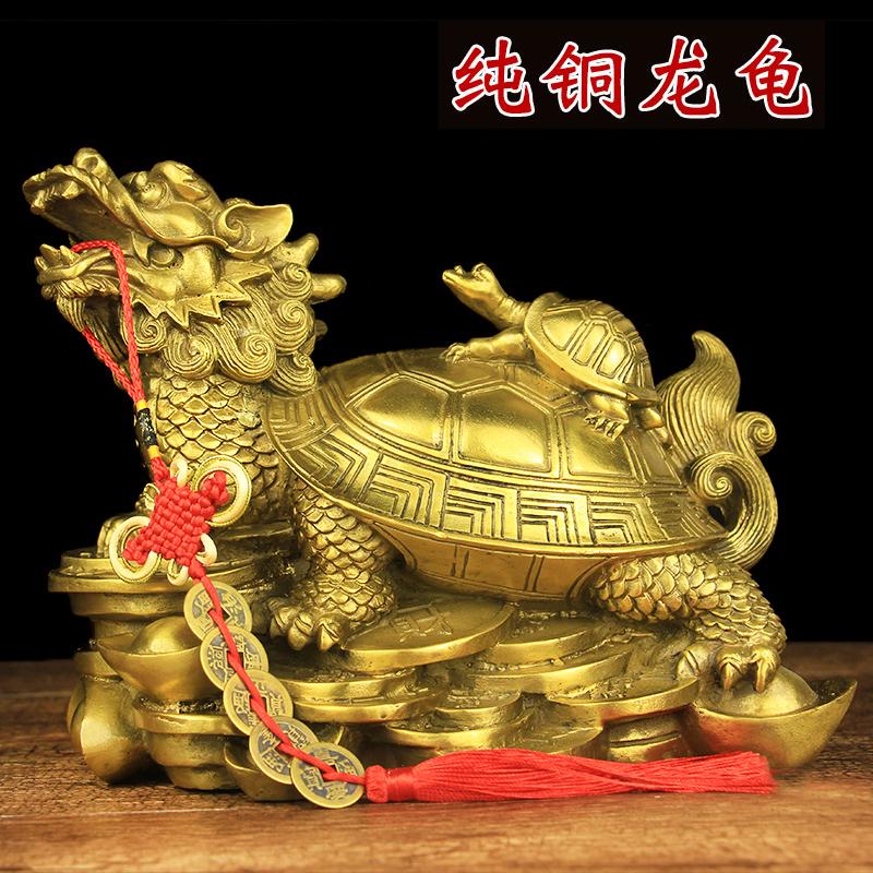 开光纯铜龙龟摆件龙头龟母子龟招财镇宅化煞防小人助事业开业礼品