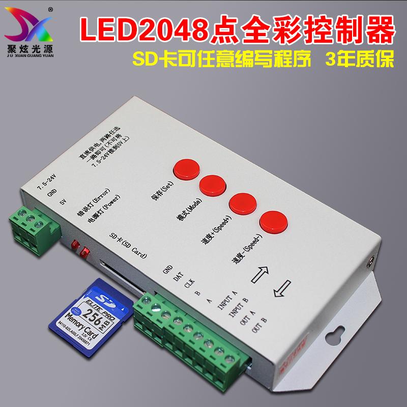 Собирать ослеплять контролер красочный полноцветный контролер LED иностранных роса свет плесень группа контролер свет слово новобранец карты контролер