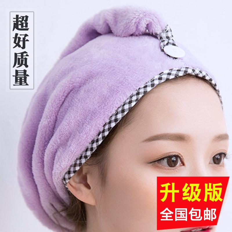 珊瑚绒干发巾吸水加大干发帽 素雅色加厚家居速干头发包头巾(非品牌)
