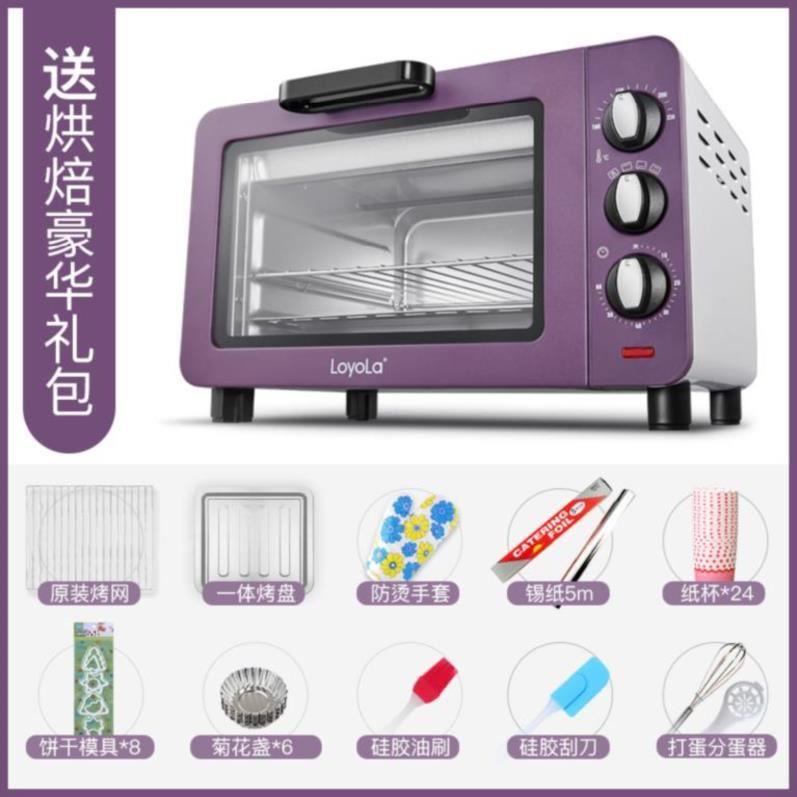 12月01日最新优惠2019新款青年控温烘烤小烤箱迷小型家用面包智能型两层发热管立式