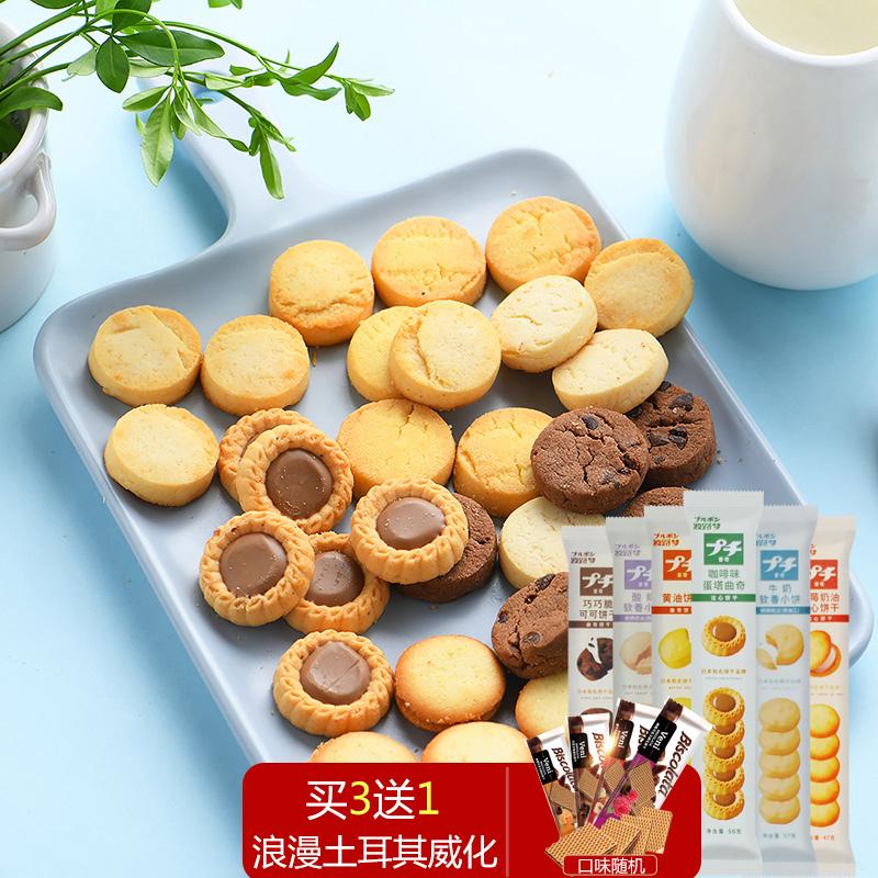 56g根 波路梦普奇酸牛奶软香小饼干巧克力曲奇日本风味零食