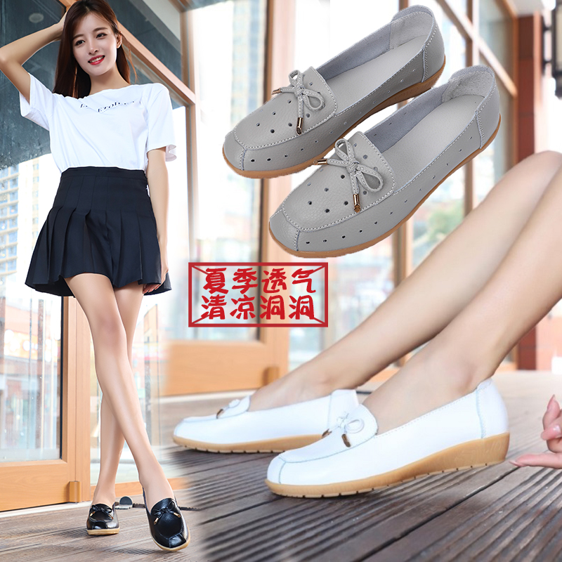 新款真皮女鞋平底小白鞋韩版单鞋休闲鞋皮鞋女学生鞋软底防滑鞋子