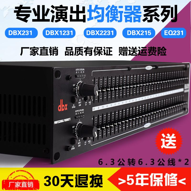 DBX 231/1231/2231 специальность сбалансированный устройство звук этап домой специальность все силовой привод тюнер серия