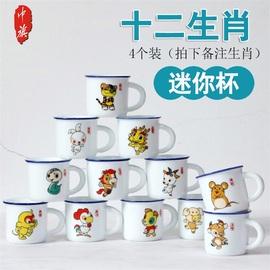 尚邦迷你十二生肖小水杯儿童宝宝喝水卡通家用功夫茶杯陶瓷小套装