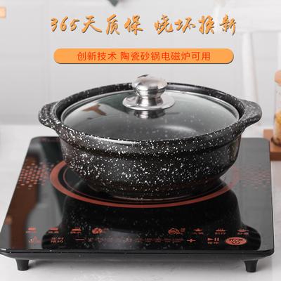 砂锅电磁炉适用明火煲汤麦饭石汤锅家用陶瓷炖锅煲仔饭锅火锅专用