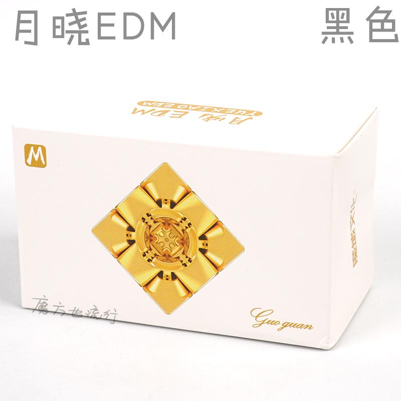 11月06日最新优惠魔域文化国冠月晓edm 3阶磁力魔方