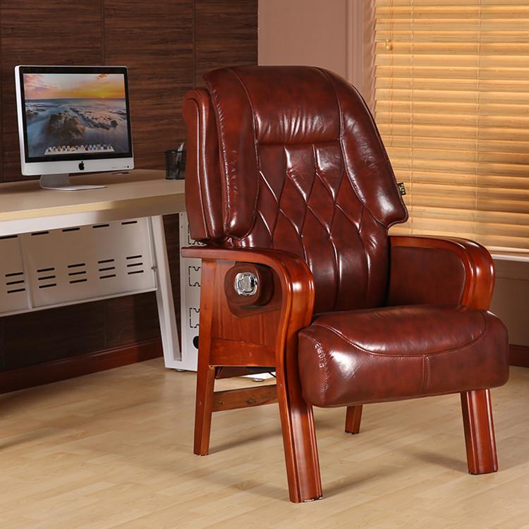 真皮可躺老板椅牛皮实木大班椅四脚固定总裁办公椅家用电脑按摩椅