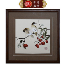 Jinwu Suzhou embroidery finished painting hand embroidery painting living room hanging painting Xuan Guanzhong style decorative painting song people flowers and Birds