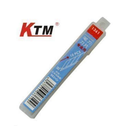 KTMの自動車のフィルムを貼るツール-フィルムを切って刃に替えます-30度の鋭い刃の日本の特殊な鋼刀の切れは特価があります