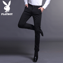 Playboy casual pants mens autumn slim trousers thin stretch pants Korean business mens trousers