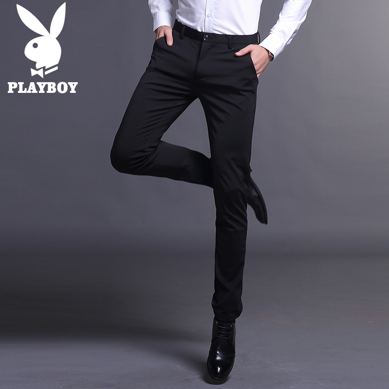 Playboy casual pants men's spring slim straight tube trousers thin small leg pants Korean business men's trousers