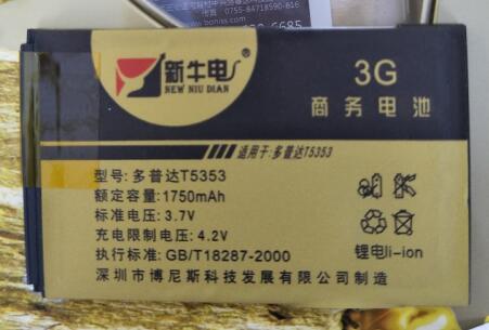 适用于多普达T5353手机电板