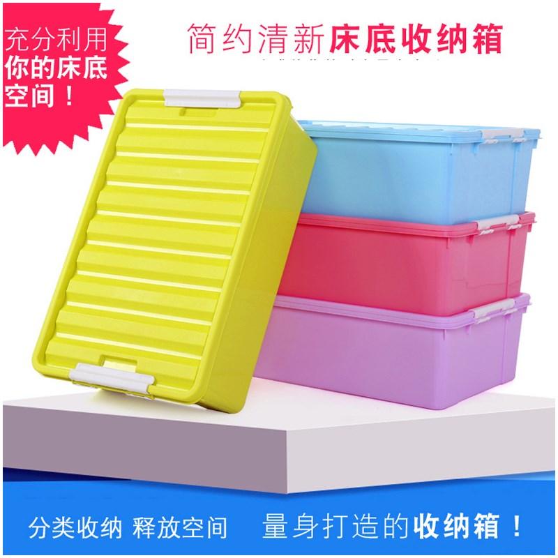 多用细长床底收纳箱翻盖组合式箱装衣柜整理箱储物鞋子组装侧开式
