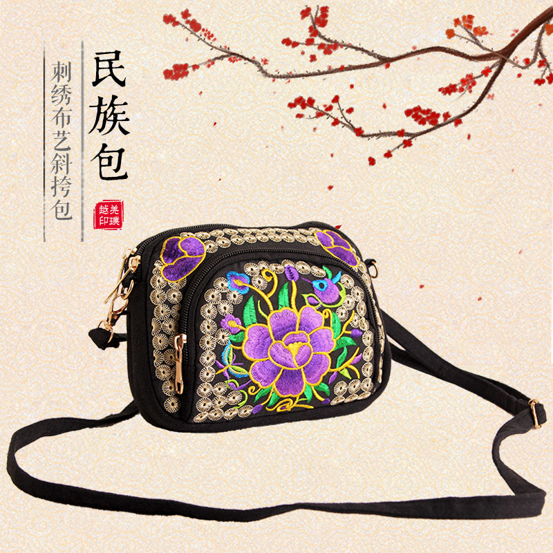 2019 new ethnic style embroidered bag embroidered canvas simple mobile phone bag change