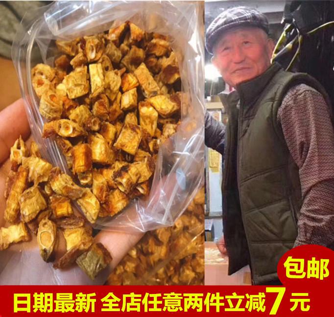 韩国南大门零食鱼骨粒鱼片即食海鲜网红儿童零食200g