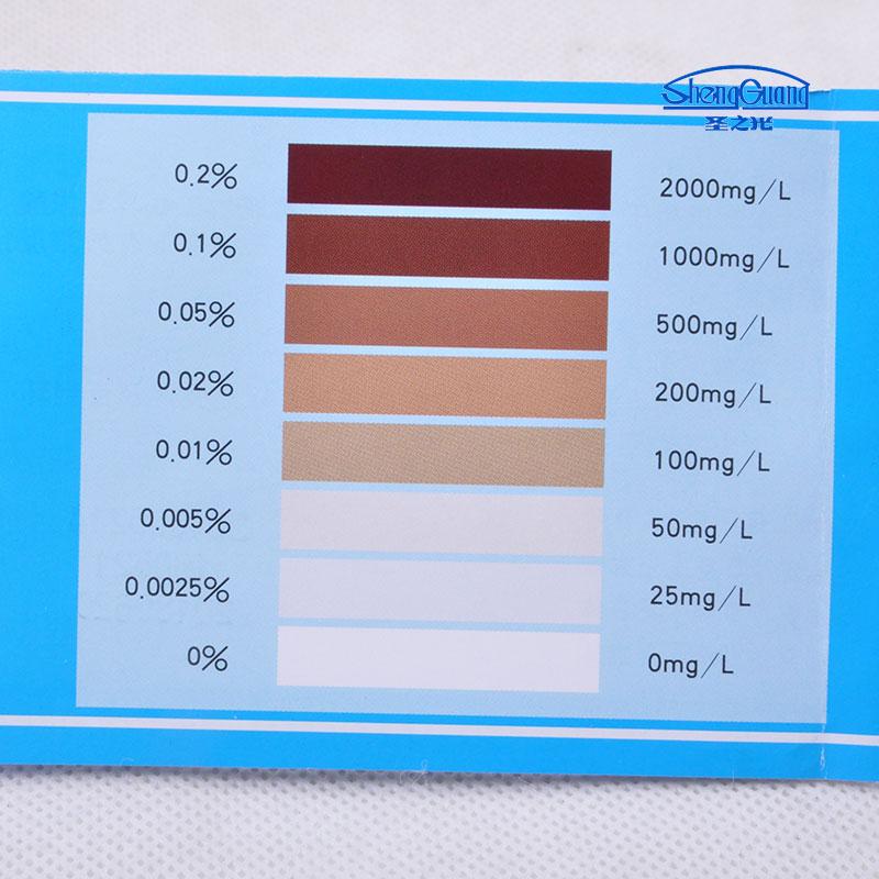 试纸测试含氯测录消毒剂浓度试纸浓度消毒剂其他有效氯84L-1型