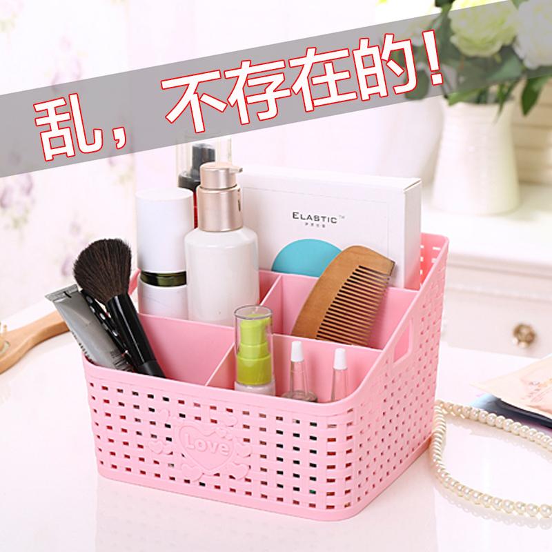 大号5格藤编造型多格化妆品收纳盒桌面杂物整理盒梳妆台储物盒子