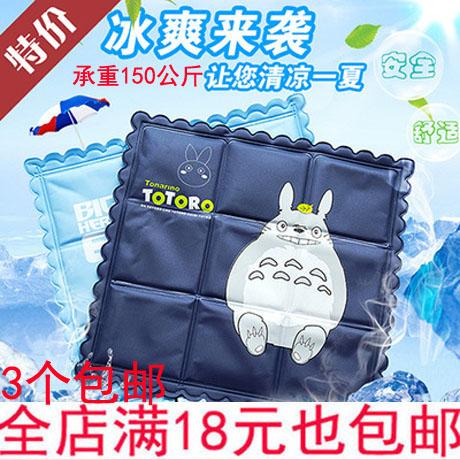 3个包邮夏季可爱卡通冰垫水袋凉坐垫夏天学生四格冰枕降温神器