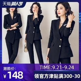 艾尚臣西装套装2020新款时尚修身英伦风女士职业装ol西服正装外套